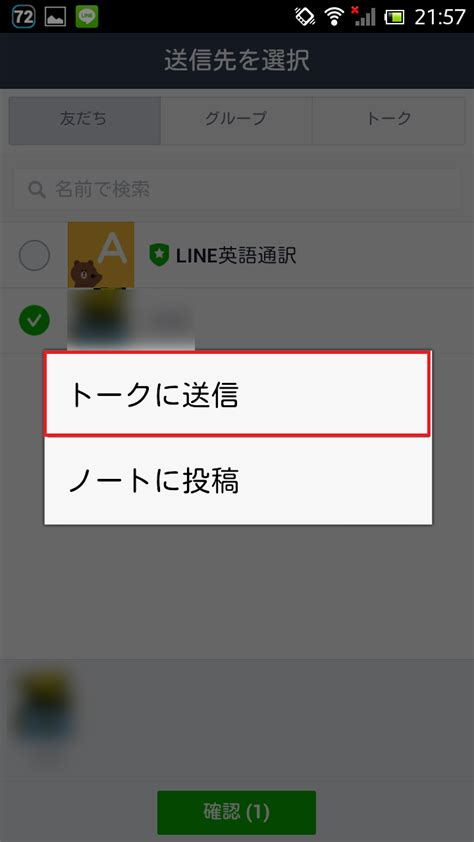 theme line link dropbox lineで動画も写真も容量無制限で送れる 超絶便利なdropboxの使い方 karakuri
