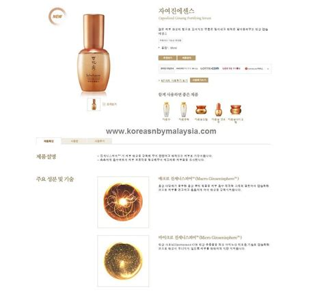 Re Nk Treatment Serum 70ml sulwhasoo capsulized ginseng fortifying serum 35ml