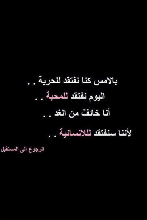 Arabic Quotes Arabic Quotes Quotesgram