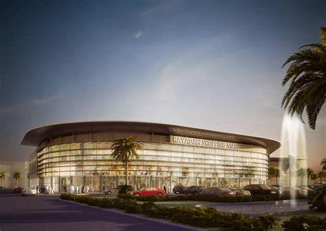 garland shopping centre rayadah housing complex saudi arabia