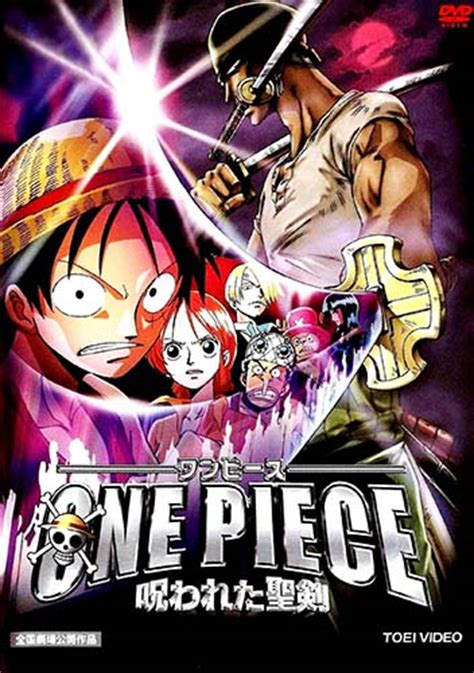 one piece film z umi wa list all anime at animeonline anime list
