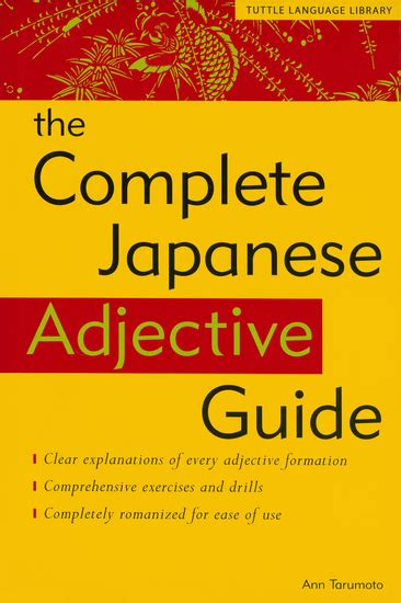 Complete Japanese complete japanese adjective guide learn the japanese