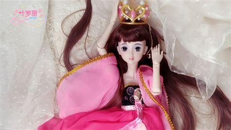 精灵梦叶罗丽冰公主角色之一与 叶罗丽精灵梦冰公主x颜