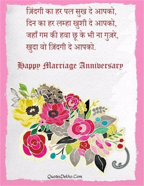 Suprabhat Shayari Facebook With Wallpaper|Quotes Saying