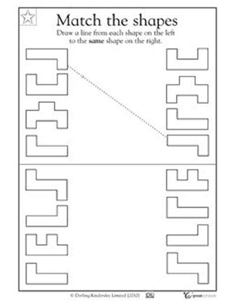 pattern or practice discrimination exles 17 images about visual discrimination on pinterest maze