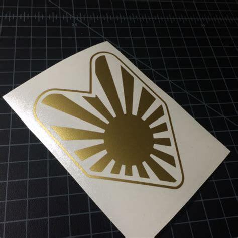 jdm sun jdm sun badge sticker stickerboost com