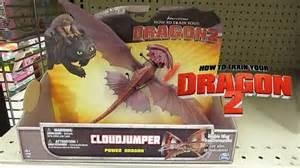 train dragon 2 toys store preview toys