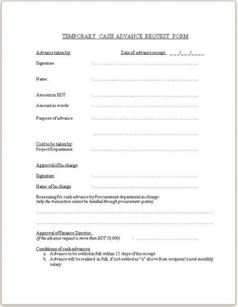 temporary cash advance form freelance front end
