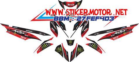 Striping Honda Revo Fit V2 striping motor mio gt energy v2 stikermotor net