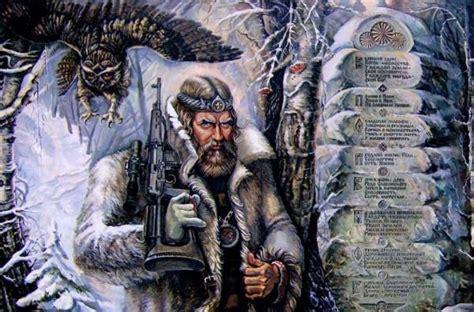 ten commandments  moral ancient slavs encyclopedia