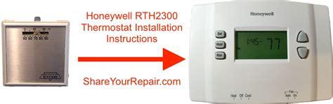 honeywell rth7500 wiring diagram honeywell t8000 wiring