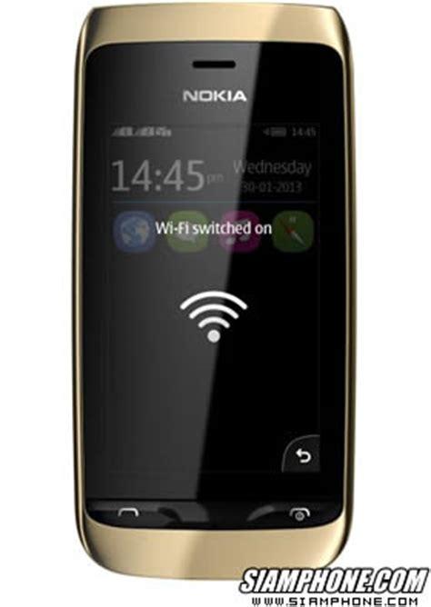 Lcd Hp Nokia Asha 310 ขายโทรศ พท ม อถ อ ออนไลน ราคาเบาๆ nokia asha 310 โน