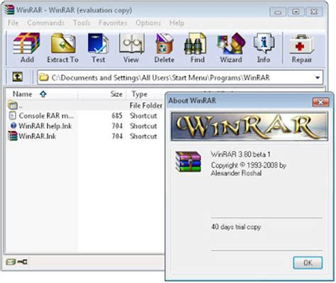 full version winrar free download 32 bit windows 7 winrar 32 bit for free full version by cobralite
