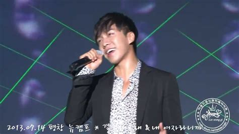 lee seung gi marry me 16 7 13 lee seung gi nuskin performance will you marry me