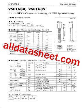 transistor equivalent list free 2sc1684 datasheet pdf list of unclassifed manufacturers