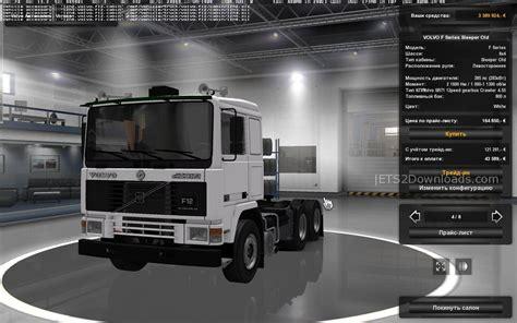 volvo truck series volvo f series f12 f16 v1 0 ets 2 mods ets2downloads