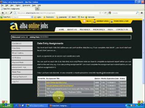 Make Money Online Data Entry - make money online data entry jobs youtube