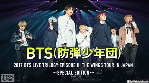 Bts Live Trilogy Episode The Wings Tour The Zip Up Hoodie 1 bts 防弾少年団 2017 bts live trilogy episode iii the wings