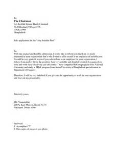 Cover Letter Apply For by Covering Letter Application The Covering Letter