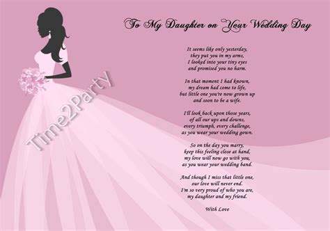 on this the day of my daughters wedding a4 poem from to on wedding day