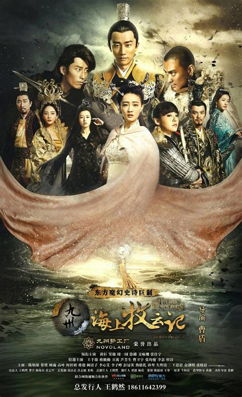 dramanice tribes and empires i m not a robot engsub 2017 korean drama viewdrama
