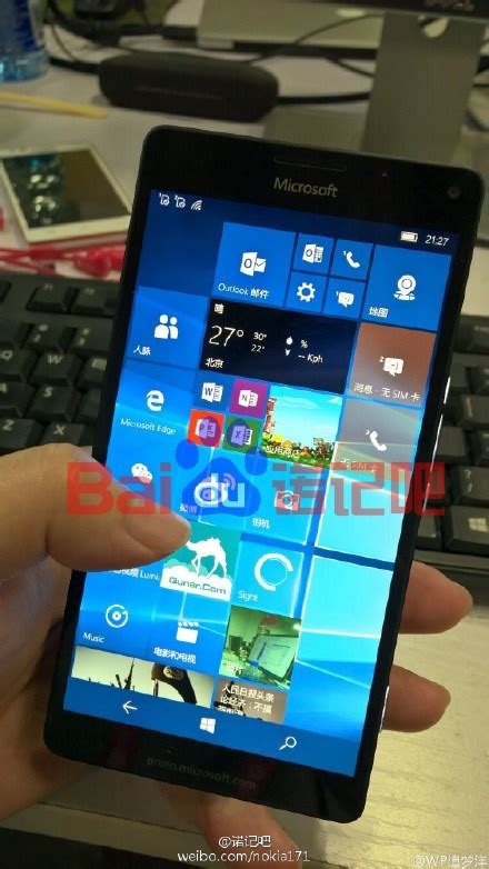 xl release tutorial lumia 950 xl pricing feel camera release dates markets