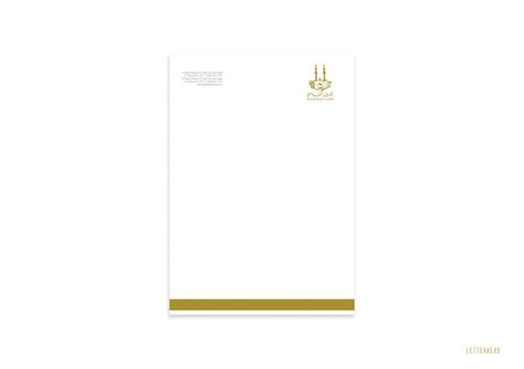 Bank Letterhead Cairo Bank Letterhead By Eltayb1 On Deviantart