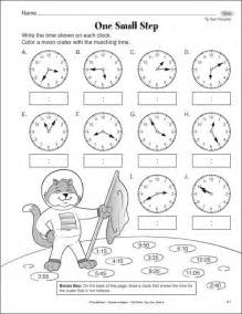 25 best ideas about 2nd grade worksheets on pinterest