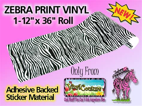 how to use printable vinyl with cricut a zebra print pattern vinyl sticker material cricut wow ebay