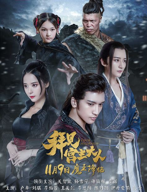 dramanice legend of zu you who came from the stars engsub 2013 korean drama