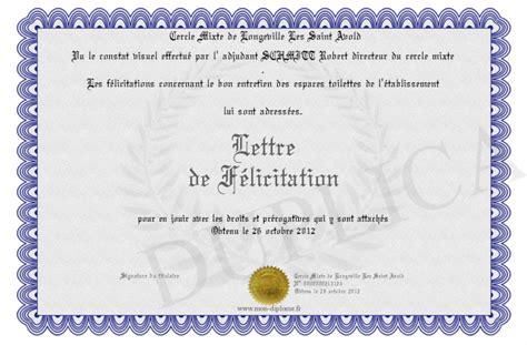 Lettre De Felicitation Ecole Lettre De Felicitation