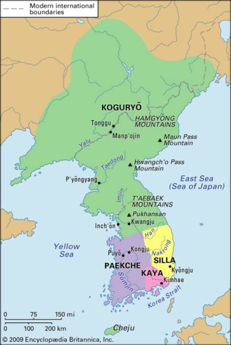 silla university south korea korea before the unification of the peninsula by the silla
