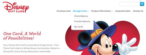 Combine Disney Gift Cards - how to transfer disney gift cards to save money on disney tickets pizza in motion