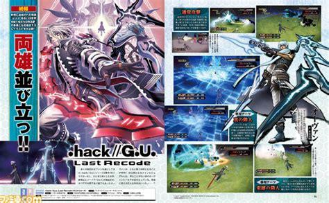 Hack G U Last Pc hack g u last recode adds member ovan gematsu