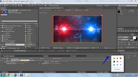after free adobe after effects cs6 pc version free