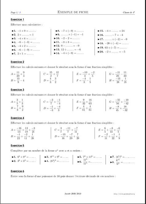 MONOGRÁFICO: Matemáticas y las TIC - Pyromaths
