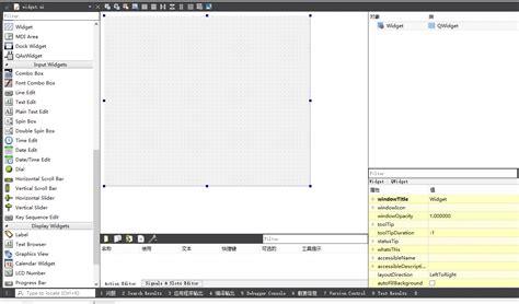qlabel layout 求助关于ui布局设计的很急qlabel叠加问题 csdn论坛