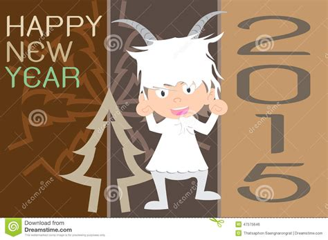 happy new year goat 2015 new year of the goat 2015 happy new year stock