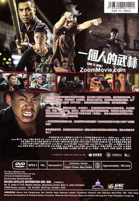 film kungfu cina bahasa indonesia kung fu jungle indonesian subtitle
