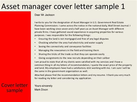 cover letter for investment management asset manager cover letter