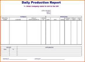 production report template report form template production daily