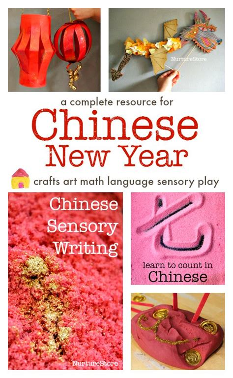 new year lesson plan year 2 44 best early childhood new year images on