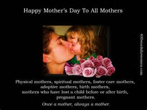 happy s day to all mothers 400 words for