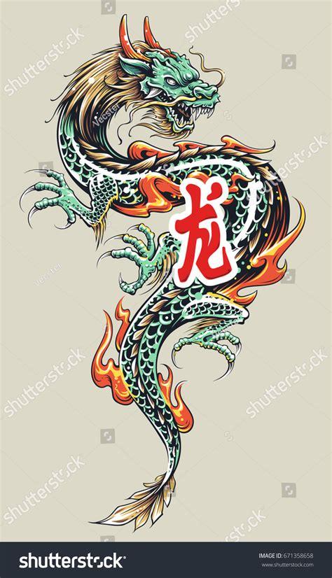 dragon tattoo rules color asian dragon tattoo illustration dragon stock vector