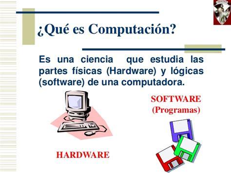 que es layout en computacion presentacion del curso computacion