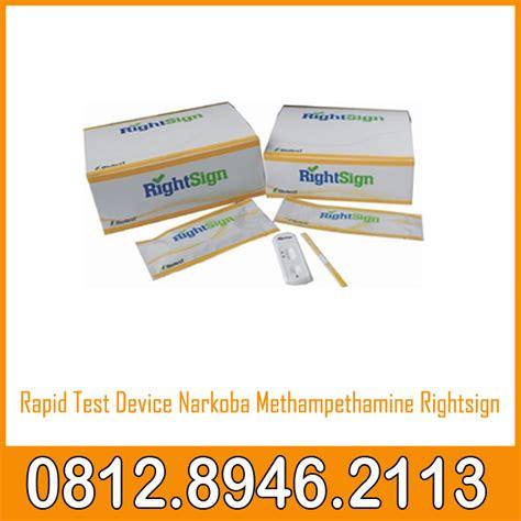 Jual Alat Tes Narkoba Di Palembang jual alat tes narkoba di jakarta pt rasani karya mandiri