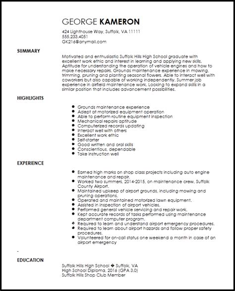pressure washing contract template lovely lawn care resume sample