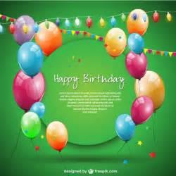 祝你生日快乐气球免费卡设计 下载免费矢量