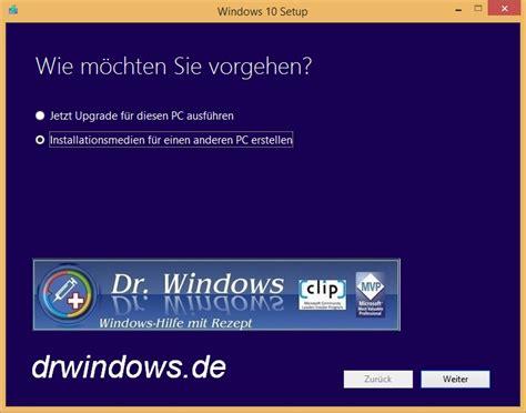 install windows 10 with media creation tool windows 10 media creation tool windows 10