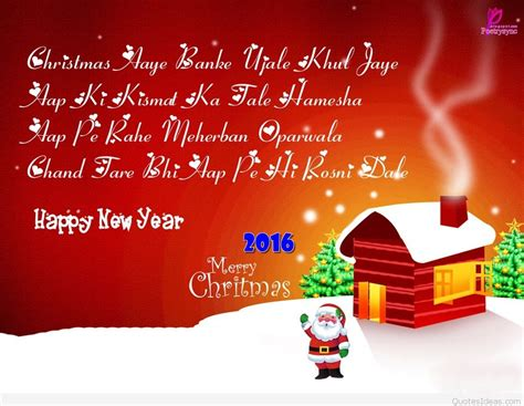 merry christmas  happy  year  wishes